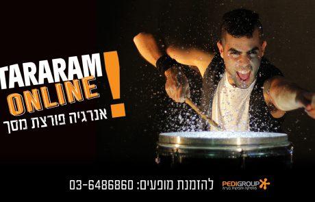 Tararam Online